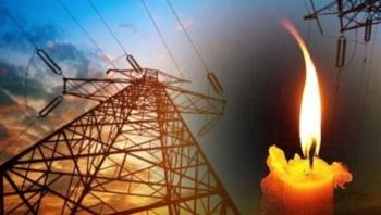 Günlerdir bitmeyen elektrik kesintilerine isyan ettiler